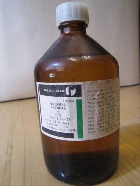 На фото – раствор соляной кислоты