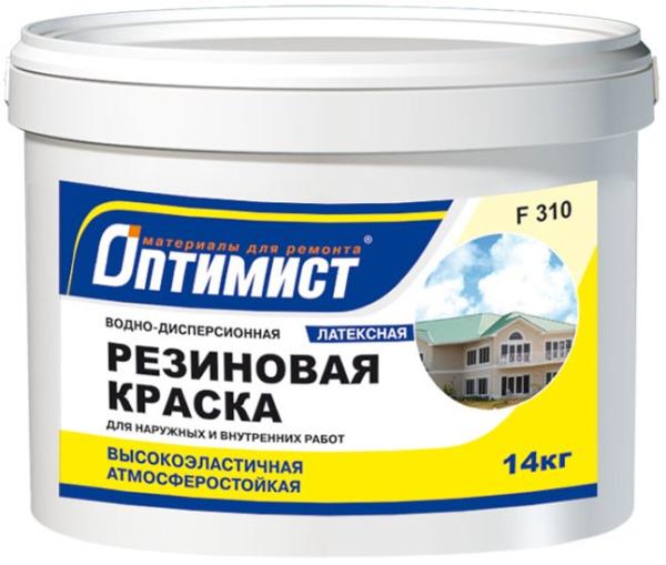 Недорогая резиновая краска отечественного производства.
