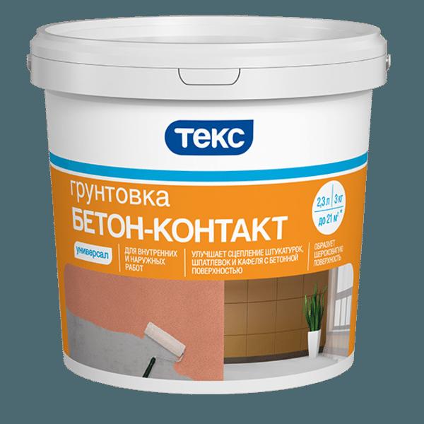 Общее название грунтовок этого типа - бетон-контакт.