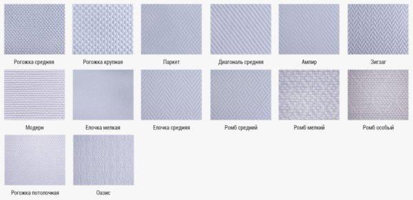 Плетеные рисунки стеклообоев.