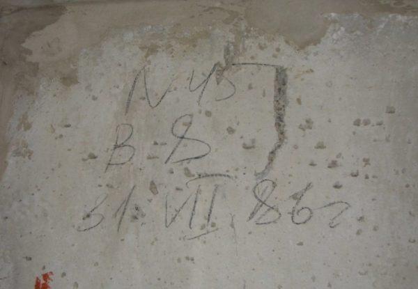 Пометки строителей и краска будут видны почти всегда