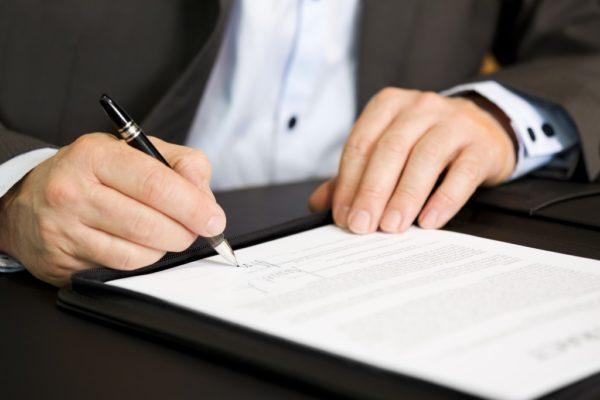 После составления акта заключается договор с подрядчиком