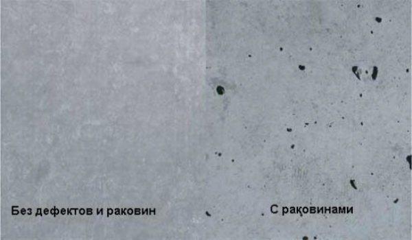Пример того, как меняется бетонная поверхность после заделки неровностей