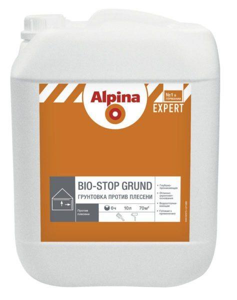 Продукция компании «Альпина» отличается неизменно высоким качеством