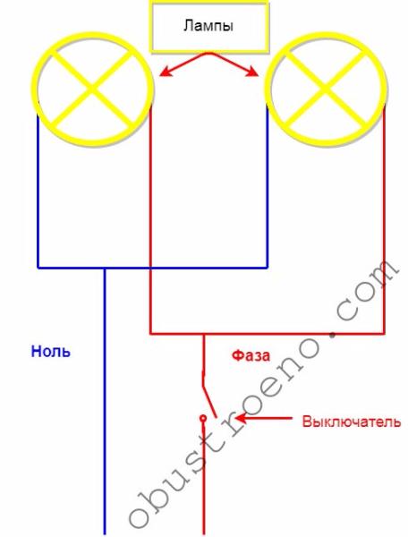 Схема параллельного подключения стандартных ламп 220 V.