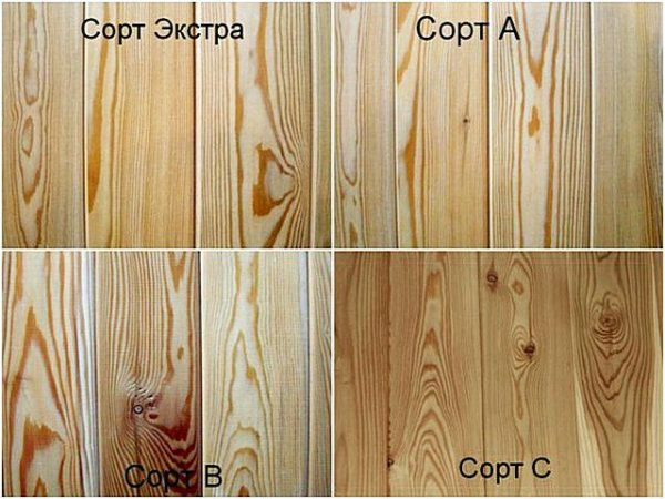 Сорта отражают качество древесины вагонки.