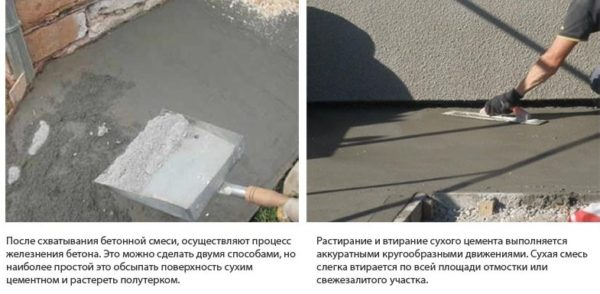 Сухое железнение бетона.