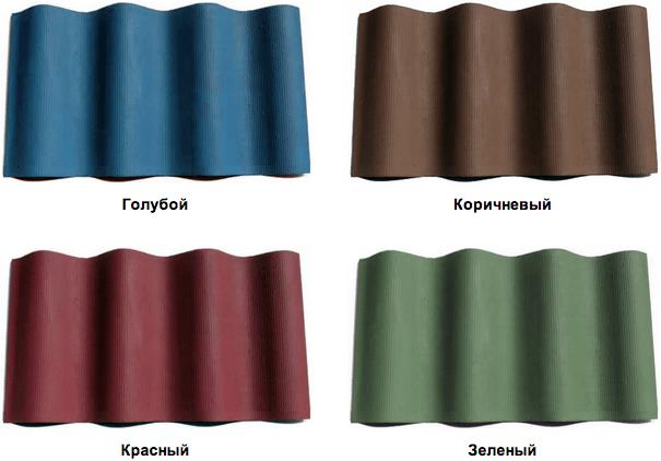 какие цвета ондулина бывают