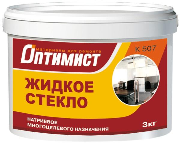 Трехлитровую банку натриевого стекла можно купить всего за 130 рублей!