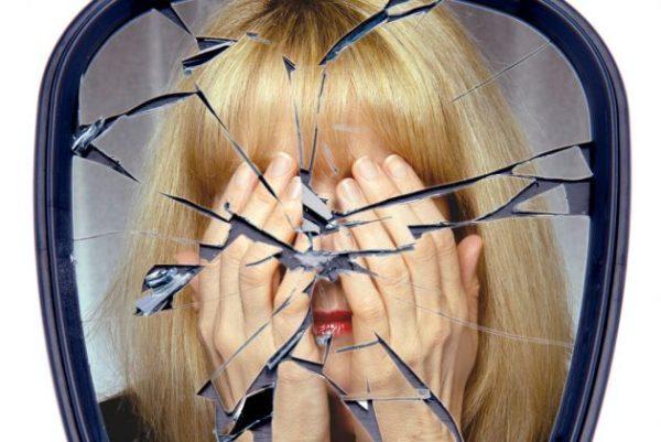 В разбитое зеркало нельзя смотреться