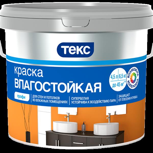 В состав краски должны входить антисептические добавки
