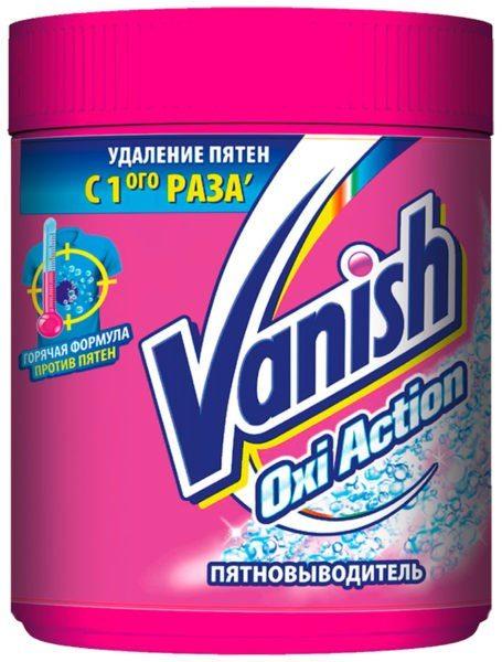 Vanish Gold Oxi Action может выводить пятна не только с одежды при правильном подходе