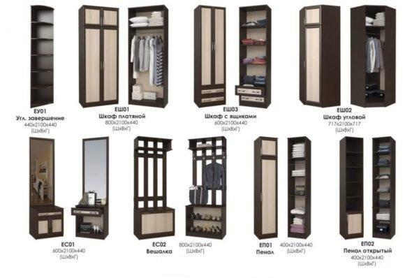 Все эти предметы мебели можно составлять друг с другом — это и есть модульная система хранения.