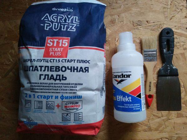 Все необходимые компоненты можно купить в любом строительном магазине
